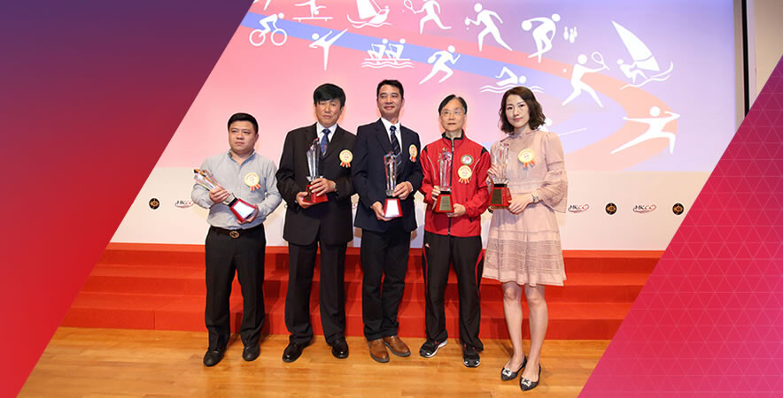 Hong Kong sports coaches were honoured at the annual presentation ceremony held at HKSI.