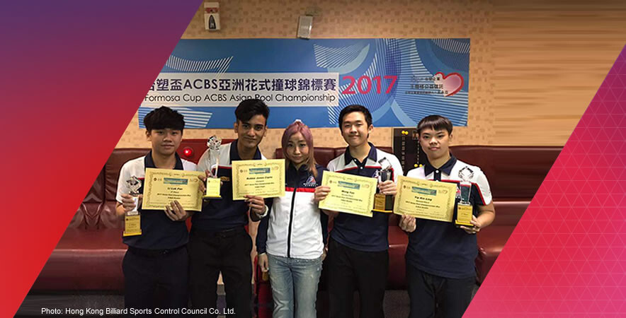 The Hong Kong junior billiard team (American pool) took 1 gold, 1 silver and 2 bronze medals at the 2017 Formosa Cup ACBS Asian Pool Championship.