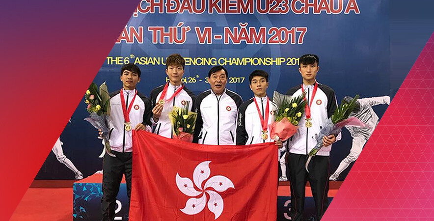 Hong Kong fencers made success with 13 medals at the 2017 Asian U23 Fencing Championships.