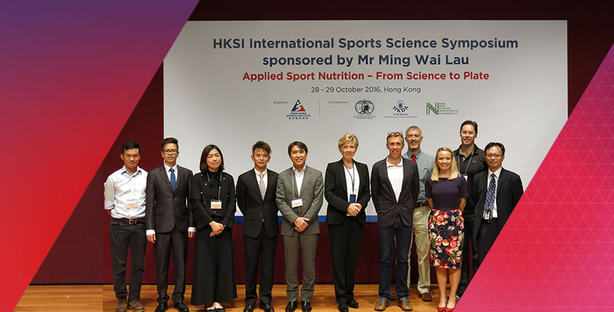 The HKSI International Sports Science Symposium 2016, sponsored by Mr Ming Wai Lau, was successfully held at the Hong Kong Sports Institute (HKSI) on 28 and 29 October 2016.