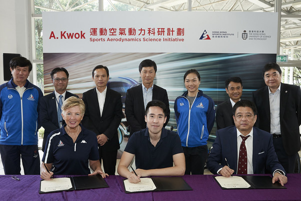 A. Kwok Sports Aerodynamics Science Initiative – HKUST & HKSI Join Hands to Enhance Performance of Cycling Team