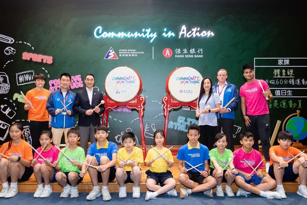 Community in Action: Hang Seng – HKSI Athletes Development and Outreach Programme Connects with the Community