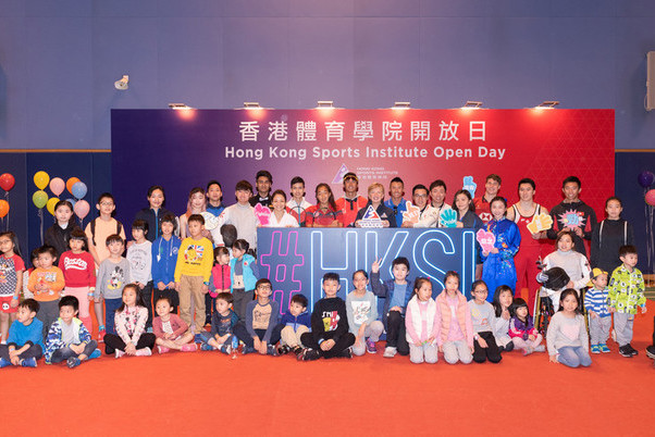 Record High Public Participants at HKSI Open Day