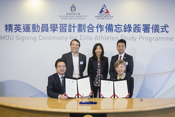 HKSI and HKUST Join Forces to Enhance Dual Career Pathways for Elite Athletes
