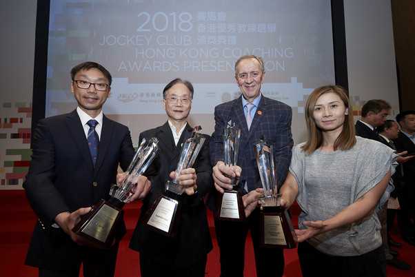 Over 200 Outstanding Sports Coaches Receive Honour at 2018 Jockey Club Hong Kong Coaching Awards