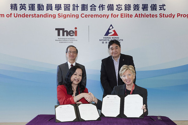 HKSI and THEi Join Hands to Foster Dual Career Pathways for Elite Athletes