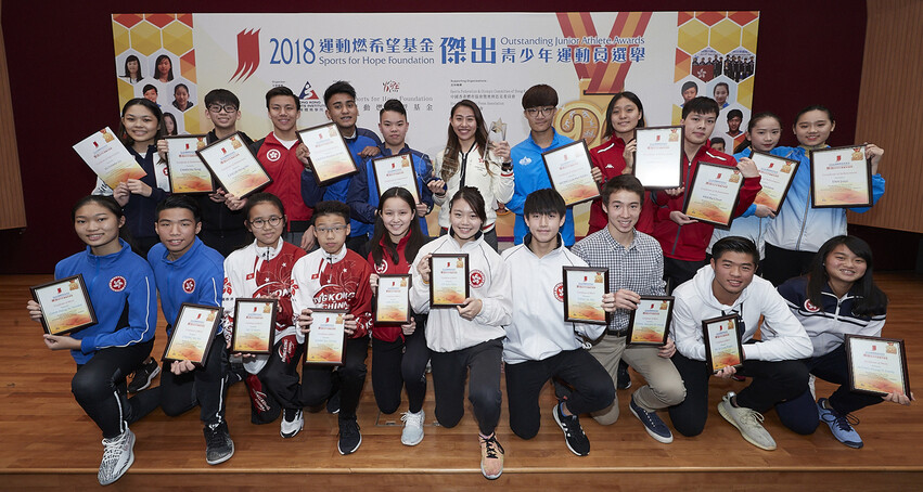 The Annual Celebration and 4th Quarter Presentation Ceremony of the Sports for Hope Foundation Outstanding Junior Athlete Awards 2018 was held at the HKSI.
