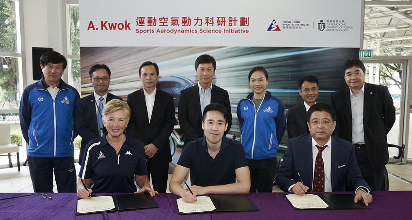 Launch of A. Kwok Sports Aerodynamics Science Initiative