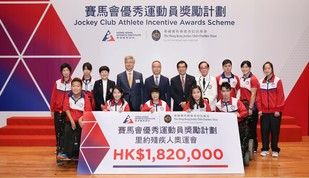Cash incentive awards totalling HK$1.82 million were handed out today