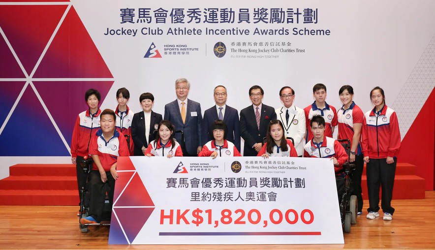 <p>Cash incentive awards totalling HK$1.82 million were handed out today to outstanding Hong Kong athletes of the Rio 2016 Paralympic Games at the Jockey Club Athlete Incentive Awards Scheme Presentation Ceremony.  Together with the officiating guests including Mr Lau Kong-wah JP (5<sup>th</sup> from left, back row), Secretary for Home Affairs; Mrs Jenny Fung BBS JP (3<sup>rd</sup> from left, back row), President of the Hong Kong Paralympic Committee & Sports Association for the Physically Disabled; Mr Silas S S Yang JP (4<sup>th</sup> from left, back row), Steward of The Hong Kong Jockey Club; and Mr Carlson Tong SBS JP (5<sup>th</sup> from right, back row), Chairman of the HKSI, Mr Patrick Ng BBS MH (4<sup>th</sup> from right, back row), Chef de Mission of the Rio Paralympic Games Hong Kong Delegation, take a group photo with Hong Kong athletes during the ceremony.</p>