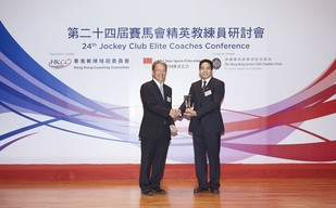 Mr Adam Koo (left), Chairman of the Hong Kong Coaching Committee,