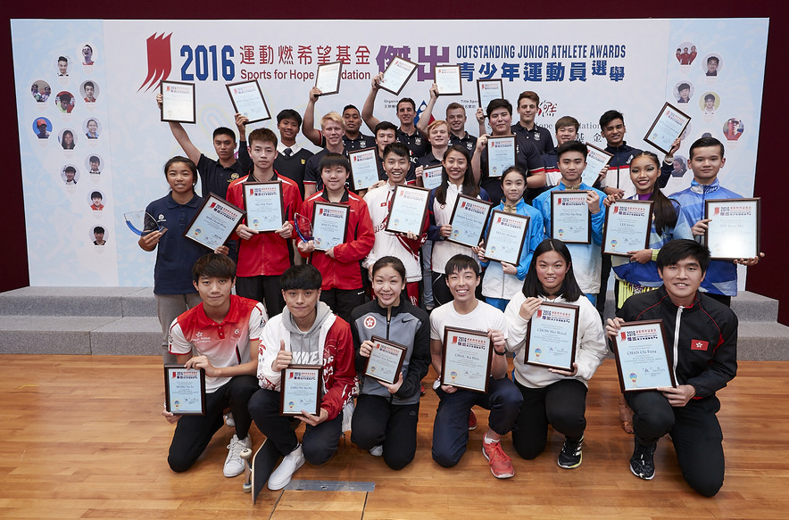 <p>The Sports for Hope Foundation Outstanding Junior Athlete Awards annual celebration and 4th quarter 2016 presentation ceremony came to an end. &nbsp;The award winners included: (fourth row and 3rd to 6th right, third row) Hong Kong U19s Men&rsquo;s Rugby National team members, Chan Yin-yau (Equestrian) (1st left, third row), Sou Ming-chun (Tennis) (2nd left, third row), Robbie James Joaquin Capito and Lo Ho-sum (Billiard Sports) (1st &amp; 2nd right, third row), (from 1st left, second row) Mak Cheuk-wing (Windsurfing), Ng Pak-nam and Mak Tze-wing (Table Tennis), Lo Ng-shuen (Roller Sports), Hsieh Sin-yan (Fencing), Michelle Yeung and Leung Yat-sing (Wushu), Jerry Lee and Sin Kam-ho (Dance sports), (from 1st right, first row) Chan Chi-fung (Rowing), Chow Hei-wood and Chau Ka-him (Karatedo).&nbsp; The recipients of the Certificate of Merit were (from 1st left, first row) Wong Tsz-to (triathlon), Cheung Ka-ho (Roller Sports) and Wong Kwan-to (Swimming).&nbsp; In addition, Mak Cheuk-wing and Mak Tze-wing are named the Most Outstanding Junior Athlete and the Most Promising Junior Athlete of the year respectively.</p>