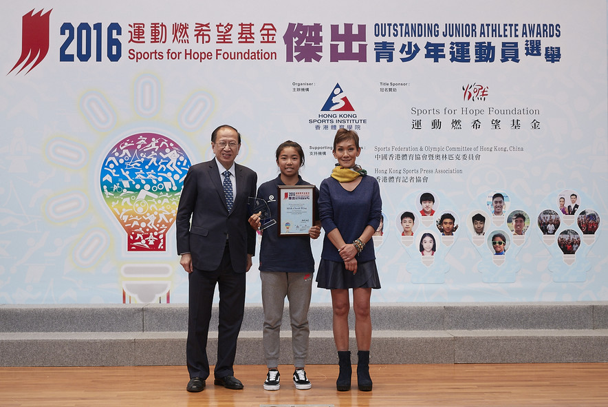 <p>Miss Marie-Christine Lee, Founder of the Sports for Hope Foundation (right) and Mr Pui Kwan-kay SBS MH, Vice-President of the Sports Federation &amp; Olympic Committee of Hong Kong, China (left), awarded trophy and certificate to Mak Cheuk-wing (Windsurfing, centre), the winner of the Most Outstanding Junior Athlete Award of 2016.</p>