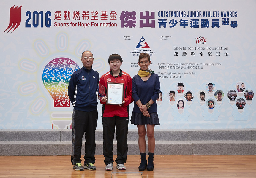<p>Miss Marie-Christine Lee, Founder of the Sports for Hope Foundation (right) and Mr Chu Hoi-kun, Chairman of the Hong Kong Sports Press Association (left), awarded trophy and certificate to Mak Tze-wing (Table Tennis, centre), the winner of the Most Promising Junior Athlete Award of 2016.</p>