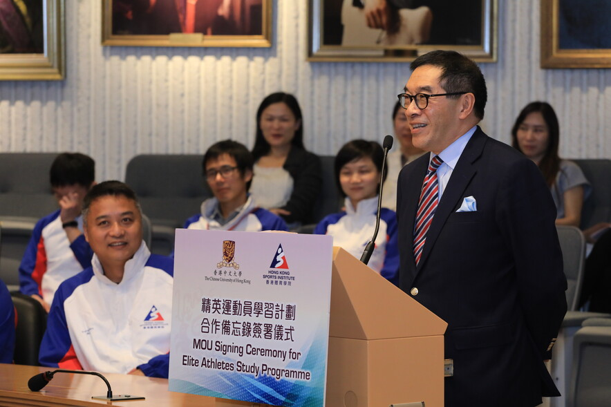 <p>Mr Carlson Tong SBS JP, Chairman, Hong Kong Sports Institute and University Grants Committee delivers a speech.</p>