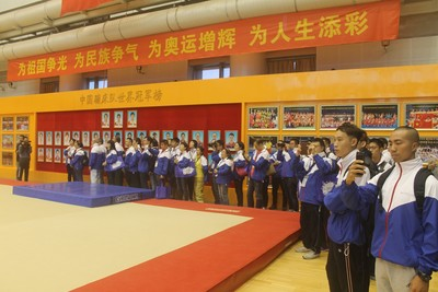The organiser has also arranged visits to training of National Trampoline, Rhythmic Gymnastics and Taekwondo Teams.
