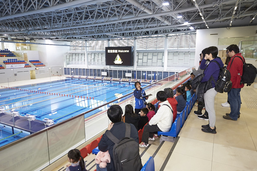 <p>Join the HKSI Open Day on 20 January 2019 (Sunday) to get a glimpse of the world class training facilities</p>