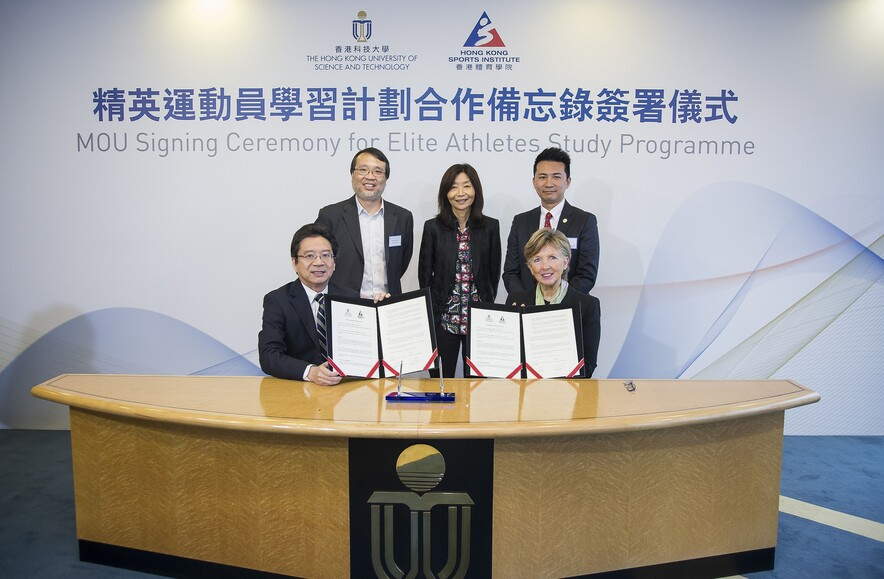 <p>Prof Pong Ting-chuen, the Hong Kong University of Science and Technology (HKUST) Acting Provost (front left) and Dr Trisha Leahy BBS, Hong Kong Sports Institute (HKSI) Chief Executive (front right) sign MOU under the witness of Prof Sabrina Lin, HKUST Vice-President for Institutional Advancement (back middle); Prof King Chow, HKUST Acting Dean of Students (back left), and Mr Ron Lee, HKSI Director of Community Relations and Marketing (back right).</p>