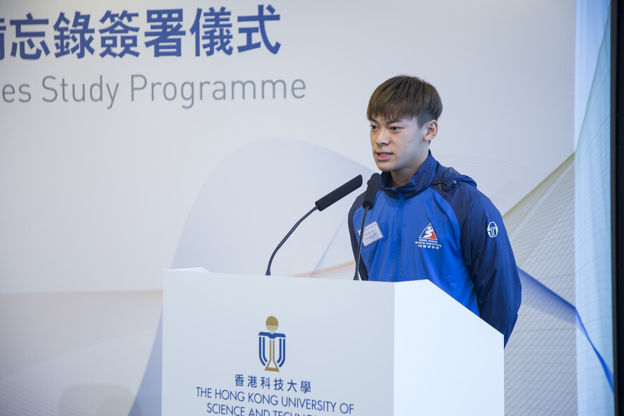 <p>HKSI Scholarship Athlete (Wushu) James Yuen&nbsp; shares his experience at HKUST.</p>