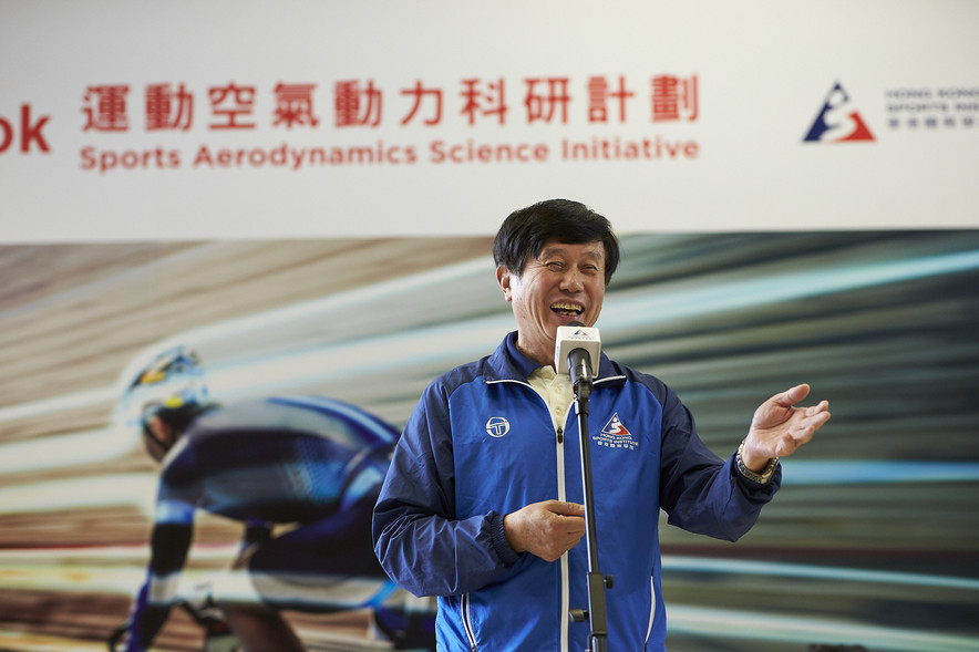 <p>Mr Shen Jinkang BBS MH, Head Cycling Coach of the HKSI shared his vision for the collaboration.</p>
