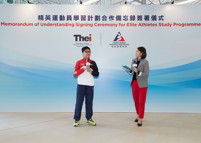 <p>Former Hong Kong Sports Institute Scholarship Athlete (Karatedo) Hung Ka-long, who is studying his third year in BSocSc (Hons) in Sports and Recreation Management at The Technological and Higher Education Institute of Hong Kong (THEi), highly praised the MOU signing. He said that the new arrangement enabled full-time elite athletes to strike a balance between sport and study through flexible course arrangement, facilitating their pursuit of dual career pathways.</p>