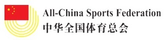All-China Sports Federation