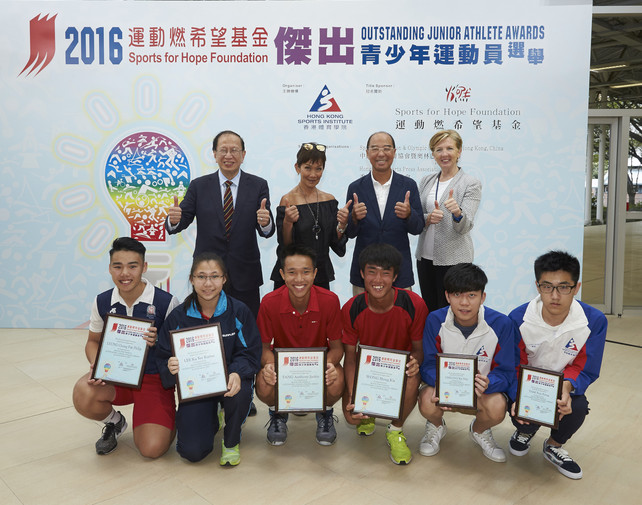 Eight junior athletes were awarded at the Sports for Hope Foundation Outstanding Junior Athlete Awards Presentation for 1st quarter 2016.  Officiating guests include Dr Trisha Leahy BBS, Chief Executive of the HKSI (1st right, back row); Mr Pui Kwan-kay BBS MH, Vice-President of the Sports Federation & Olympic Committee of Hong Kong, China (1st left, back row); Mr Chu Hoi-kun, Chairman of the Hong Kong Sports Press Association (2nd right, back row) and Miss Marie-Christine Lee, Founder of the Sports for Hope Foundation (2nd left, back row), take a group photo with the recipients.