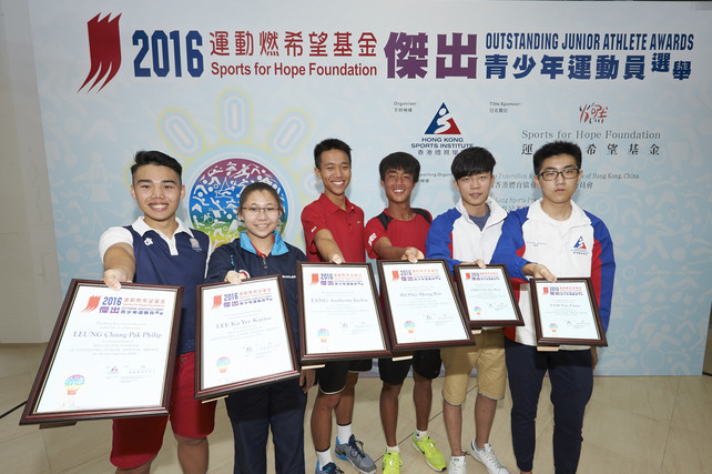 The Sports for Hope Foundation Outstanding Junior Athlete Awards Presentation for 1st quarter 2016 successfully held at the HKSI.  The award winners include: (from left) Leung Chung-pak (cycling), Lee Ka-yee (table tennis), Anthony Jackie Tang and Wong Hong-kit (tennis).  The recipients of the Certificate of Merit are Cheung Ka-wai and Tam Yun-fung (billiard sports).
