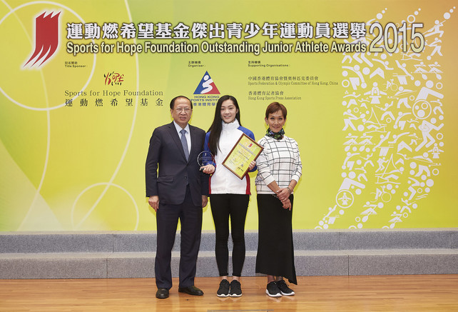 Mr Pui Kwan-kay BBS MH, Vice-President of the Sports Federation & Olympic Committee of Hong Kong, China (left) and Miss Marie-Christine Lee, Founder of the Sports for Hope Foundation (right), award trophy and certificate to Choi Uen-shan (squash, centre), the winner of the Most Promising Junior Athlete Awards of 2015.