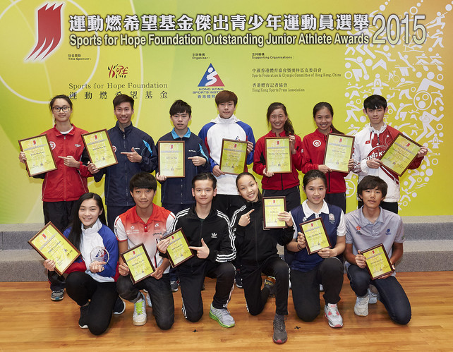 The Sports for Hope Foundation Outstanding Junior Athlete Awards annual celebration and 4th quarter 2015 presentation ceremony comes to an end.  The award winners include: (from left, back row) Tam Hoi-lam (swimming), Kwan Man-ho and Lee Yat-hin (table tennis), Lo Ho-sum (billiard sports), Ng Hei-ching and Venia Yeung (tennis), Chan Man-fung (roller sports).  The recipients of the Certificate of Merit are (from right, front row) Fung Ka-hoo and Leung Hoi-wah (cycling), Jerry Lee and Sin Kam-ho (dancesports), and Wong Tsz-to (triathlon).  In addition, Choi Uen-shan (squash, 1st left, front row) is awarded with the Most Promising Junior Athlete Award of the year.