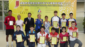 Sports for Hope Foundation Outstanding Junior Athlete Awards - 2<sup>nd</sup> Quarter of 2015