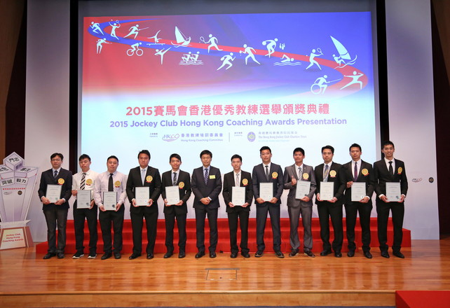 Mr Yeung Tak-keung, Commissioner for Sports (6th left) thanks the 16 recipients of the newly added School Coach Recognition Awards for their special contribution to school sports last year.