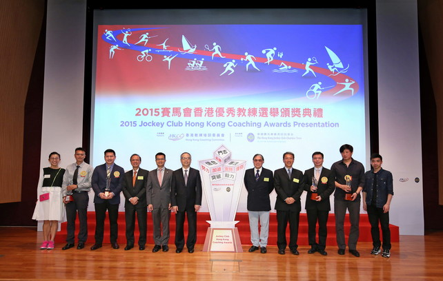 The five officiating guests including Mr Lau Kong-wah JP, Secretary for Home Affairs (6th left); Mr Timothy Fok GBS JP, President of the Sports Federation & Olympic Committee of Hong Kong, China (5th right); Mr Matthias Li, Vice-Chairman of the HKSI (4th left); Mr Adam Koo, Chairman of the Hong Kong Coaching Committee (4th right) and Mr Leong Cheung, Executive Director, Charities and Community of the Hong Kong Jockey Club (5th left) together made best wishes to athletes who will be participating the Rio Olympics, Paralympics and upcoming major competitions.  The blessings were well received by the four recipients of the Coach of the Year Award Chen Kang, Liu Tao (2nd and 3rd right), Tsang Kai-ming, Leung Kan-fai Dick (2nd and 3rd left) and athlete representatives Ng On-yee (billiard sports) (1st left) and Zhuang Jiahong (wushu) (1st right).