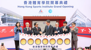 HKSI Grand Opening Ceremony and Network Schools Open Day