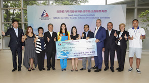 HKSI Athlete Incentive Awards Scheme Presentation Ceremony - 28<sup>th</sup> Summer Universiade