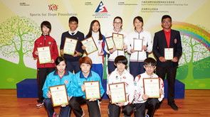 Sports for Hope Foundation Outstanding Junior Athlete Awards - 4<sup>th</sup> Quarter of 2013