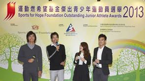 Sports for Hope Foundation Outstanding Junior Athlete Awards - 3<sup>rd</sup> Quarter of 2013