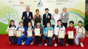 Sports for Hope Foundation Outstanding Junior Athlete Awards - 2<sup>nd</sup> Quarter of 2013