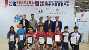 Sports for Hope Foundation Outstanding Junior Athlete Awards - 2<sup>nd</sup> Quarter of 2016