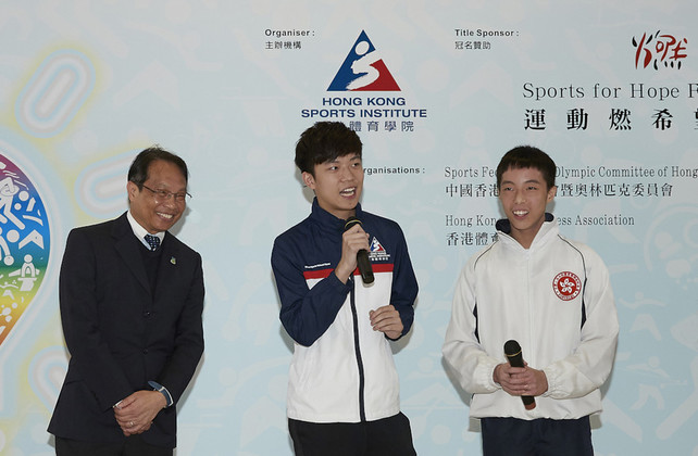 Mr Wong Kwong Wai, Principal of Lam Tai Fai College (1st left) and two young athletes who are attending the College (2nd left) Cheung Ka-wai (billiard sports) and (1st right) Chau Ka-him (karatedo) share with audience their experience in balancing education and sports training through the HKSI's Partnership School Programme.