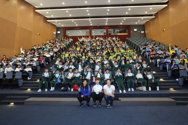 The HKSI exclusively hosted an Open Day on 18 February for teachers and students of the Elite Athlete-friendly School Network, the Partnership School Programme and the collaborating schools of HKSI's partners, hoping to promote dual career pathway to schools which can help create a new generation of elite athletes.
