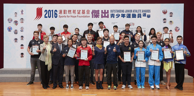 The Sports for Hope Foundation Outstanding Junior Athlete Awards Presentation for 4th quarter 2016 was successfully held at the Hong Kong Sports Institute (HKSI).  The officiating guests, including Miss Marie-Christine Lee, Founder of the Sports for Hope Foundation (5th left, first row), Mr Pui Kwan-kay SBS MH, Vice-President of the Sports Federation & Olympic Committee of Hong Kong, China (2nd left, first row), Mr Chu Hoi-kun, Chairman of the Hong Kong Sports Press Association (centre, first row) and Dr Trisha Leahy BBS, Chief Executive of the HKSI (1st left, first row), expressing their congratulation to all recipients.