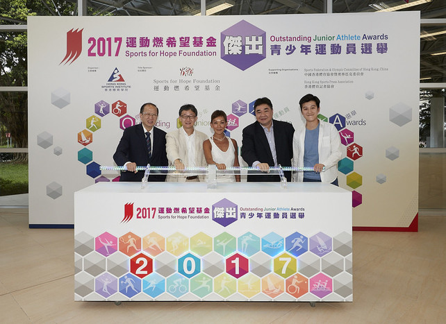 Miss Marie-Christine Lee, founder of the Sports For Hope Foundation (middle); Mr Pui Kwan-kay BBS MH, Vice-President of the Sports Federation & Olympic Committee of Hong Kong, China (1st left); Mr Tony Yue Kwok-leung BBS MH JP, Chairman of the Elite Sports Committee (2nd left); Miss Chui Wai-wah, Committee Member of the Hong Kong Sports Press Association (1st right) and Mr Tony Choi Yuk-kwan MH, Deputy Chief Executive of the Hong Kong Sports Institute (2nd right), presides over a lighting ceremony to kick off the 2017 award cycle.