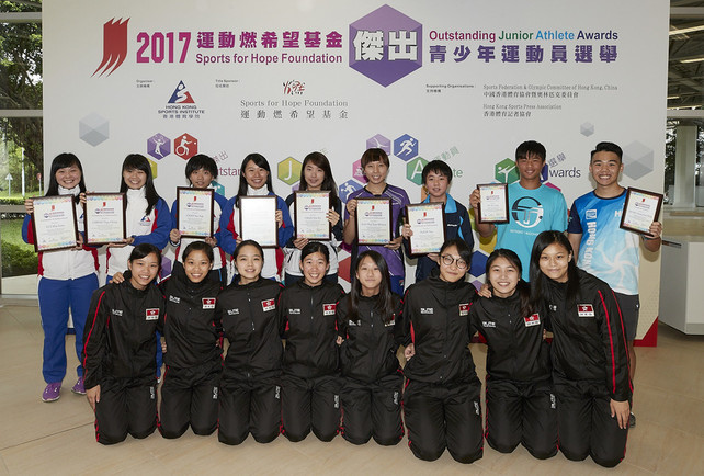 The Sports for Hope Foundation Outstanding Junior Athlete Awards Presentation for 1st quarter 2017 successfully held at the Hong Kong Sports Institute. The award winners include: (from left) Lui Hiu-lam, Cheng Nga-ching, Chan Sin-yuk and Tang Yan-yi (Squash), Chan Yin-fei (Fencing), Soo Wai-yam and Poon Yat (Table tennis). The recipients of the Certificate of Merit are Ng Ki-lung (Tennis) and Leung Chung-pak (Cycling).  Meanwhile, the Hong Kong Girls' Youth Volleyball Team were presented the new Certificate of Appreciation to appreciate their hard work in the sport.