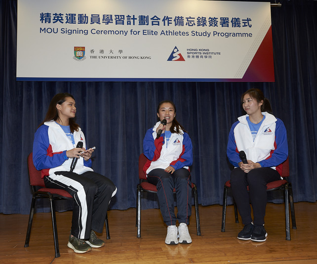 (From right) Elite athletes as well as the University of Hong Kong students from the Bachelor of Business Administration in Accounting and Finance, Rainbow Ip (Swimming) and the Bachelor of Social Sciences in Psychology, Chu Ka-mong (Fencing), share their experience on how to maintain a balance between the study and sports training.