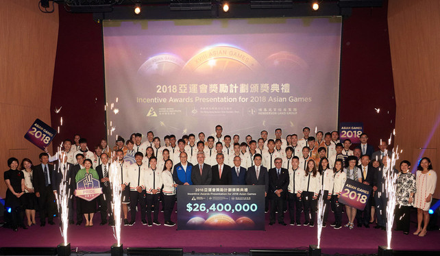 "Awards totalling HK$26.4 million were handed out today to Hong Kong's Asian Games medallists at the ""Incentive Awards Presentation for 2018 Asian Games"" ceremony. Officiating guests including Mr Paul Chan Mo-po GBM GBS MH JP, Financial Secretary of the HKSAR Government (Middle, 1<sup>st</sup> row); Mr Lau Kong-wah JP, Secretary for Home Affairs (13<sup>th</sup> from right, 1<sup>st</sup> row); Dr Thomas Brian Stevenson GBS JP, Vice-President of the Sports Federation & Olympic Committee of Hong Kong, China (SF&OC) (11<sup>th</sup> from right, 1<sup>st</sup> row); Mr Silas Yang Siu-shun JP, Steward of The Hong Kong Jockey Club (13<sup>th</sup> from left, 1<sup>st</sup> row); Mr Martin Lee Ka-shing, Vice Chairman of Henderson Land Group (12<sup>th</sup> from right, 1<sup>st</sup> row) and Dr Lam Tai-fai SBS JP, Chairman of the Hong Kong Sports Institute (12<sup>th</sup> from left, 1<sup>st</sup> row), and other guests, joined the medallists for a group photo during the ceremony."