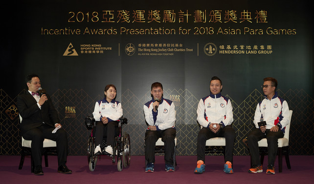 (2<sup>nd</sup> from left) Boccia athlete Ho Yuen-kei, swimmer Tang Wai-lok, badminton athlete Chan Ho-yuen and lawn bowls athlete Kwok Wing shared with guests during the ceremony their thoughts on winning medals at the Asian Para Games.