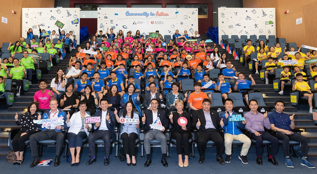 "Officiating guests, teachers, students, coaches and athletes attended the Launch Ceremony of a new programme named ""Community In Action"" to promote sports in community level and encourage the youngsters to build a healthy lifestyle."