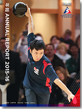Hong Kong Sports Institute (HKSI) Annual Report 2015-16