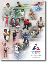 2006-07 Annual Report Cover